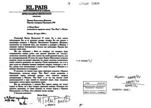 Газета «Эль Пайс» (П. Бонет). Письмо с просьбой организовать интервью с Ельциным Б.Н.