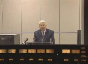 Радиообращение президента РФ Бориса Ельцина по случаю 5-летия Конституции РФ