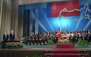 Инаугурация Президента РСФСР Бориса Ельцина, 1991 год