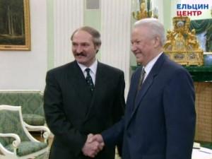 Встреча президента РФ Бориса Ельцина и президента Белоруссии Александра Лукашенко