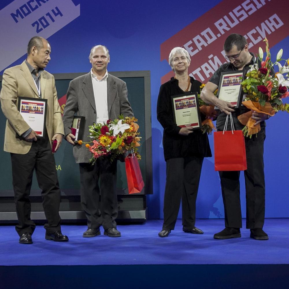 «В час небывало жаркого заката» чествовали лауреатов премии «Читай Россию»