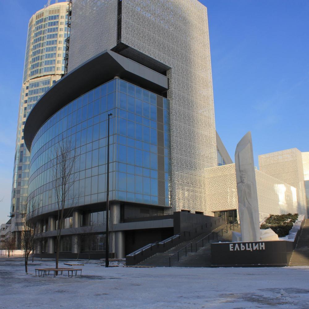 25 ноября в Екатеринбурге открылся Президентский центр Бориса Ельцина