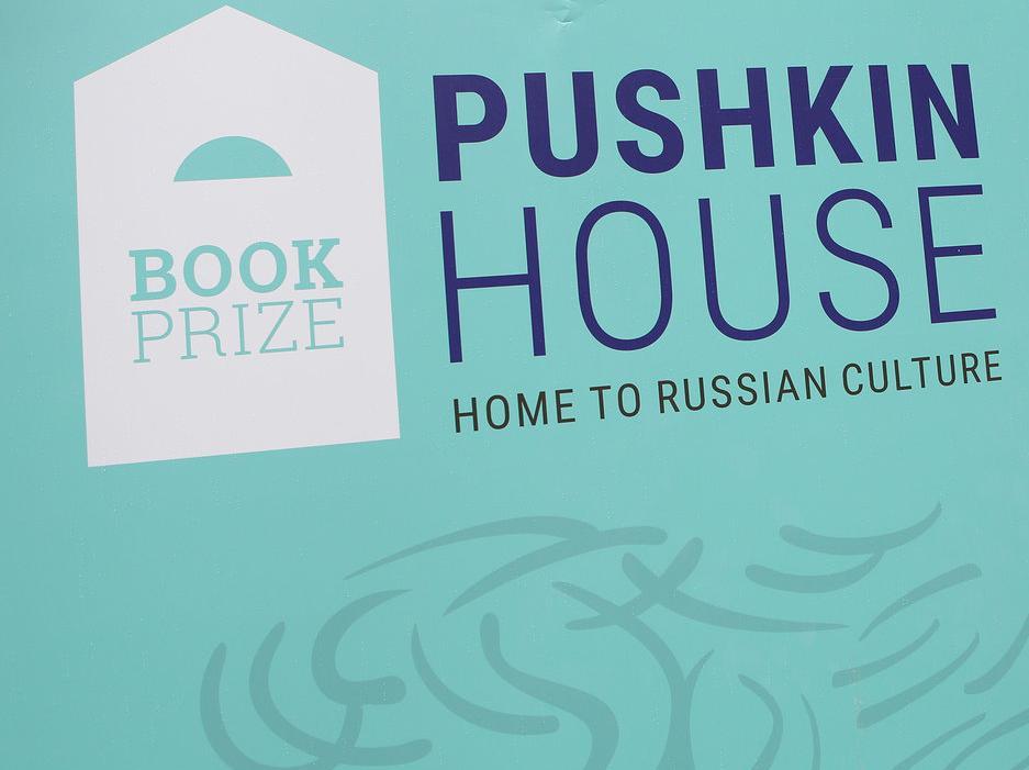 «Чернобыль: истоки трагедии» удостоен премии Пушкинского дома