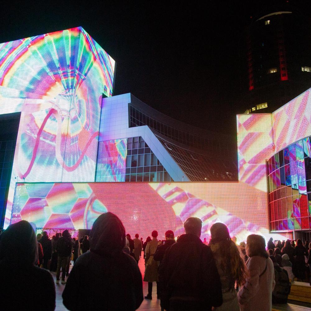 Pixels Fest — конкурс цифрового видеоискусства