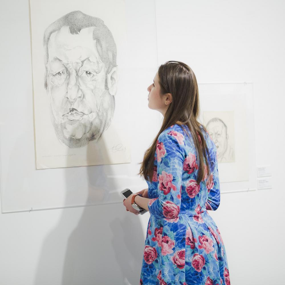 «Неизвестного» представили в Ельцин Центре