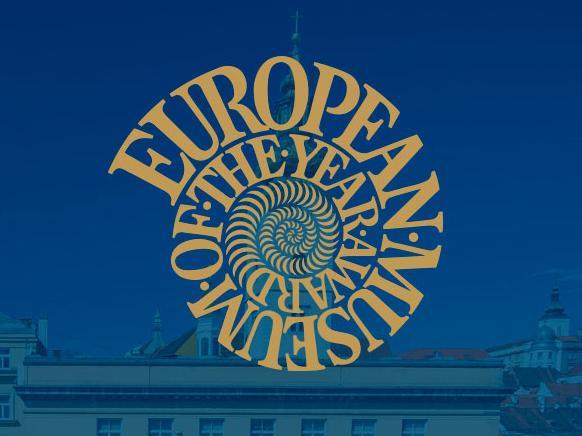 Музей Ельцина – номинант конкурса «Европейский музей года»