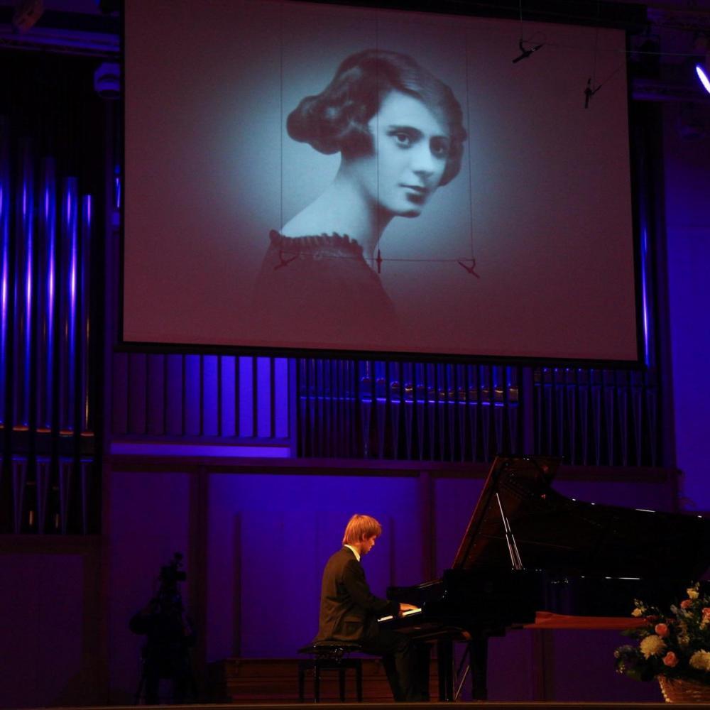 VII Международный конкурс пианистов памяти Веры Лотар-Шевченко