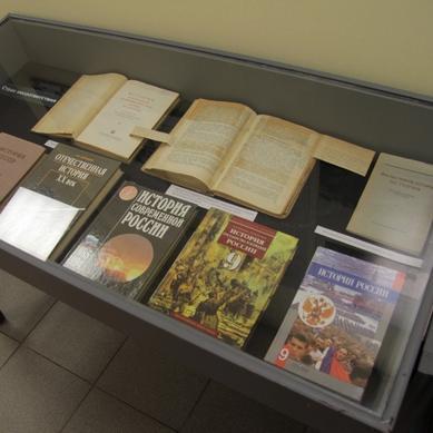 «Разные войны»: школьные учебники – о Второй мировой