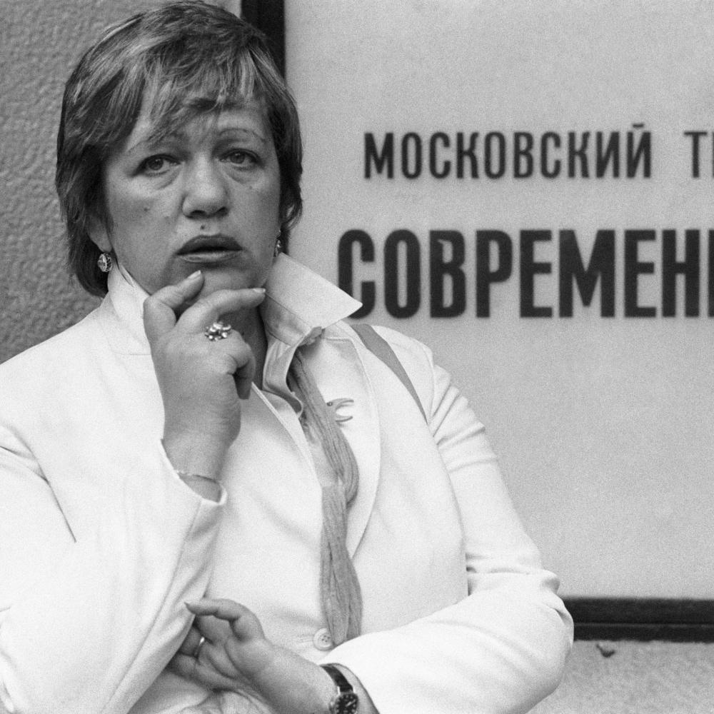 Наина Ельцина – о Галине Волчек