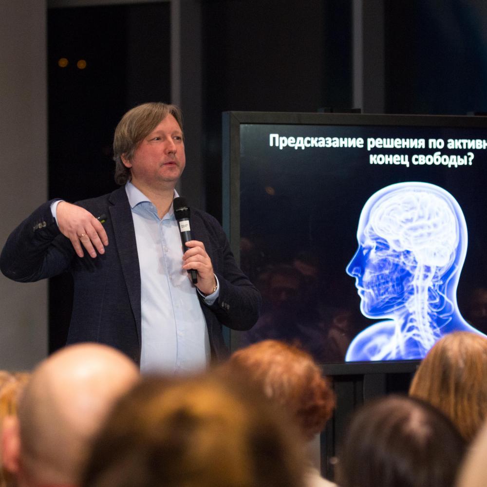 Василий Ключарёв: «Мозг – самая сложная система мироздания»