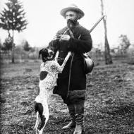 «Михаил Пришвин. Фотографии и дневники. 1928 — 1936»