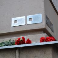 Установка табличек проекта  «Последний адрес» в Екатеринбурге