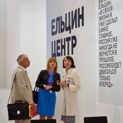ИННОПРОМ-2014: встречаемся у Центра Ельцина