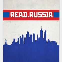 «Читай Россию» на Русской литературной неделе в Нью-Йорке