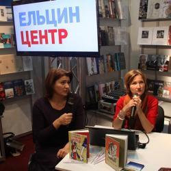 Книжная ярмарка в Вене установила рекорд посещаемости
