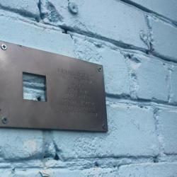 «Последний адрес» приходит в Екатеринбург