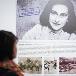 В память о Холокосте