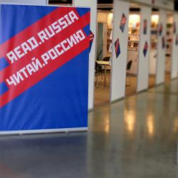 Warsaw Book Fair: российский стенд замечен и оценен