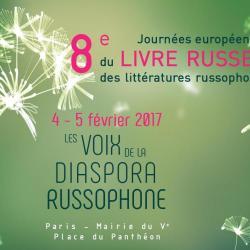 Премию «Русофония» вручат в 11-й раз