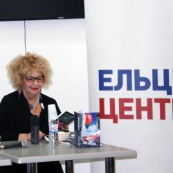 Елена Скульская на Non/fiction представила две новые книги