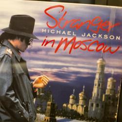 Осень 1993-го: Майкл Джексон в Москве