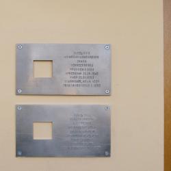«Последний адрес» в Санкт-Петербурге
