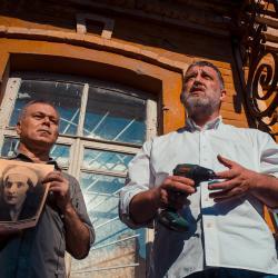 «Последний адрес» в Екатеринбурге