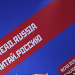 Премия «Читай Россию/Read Russia» обнародовала длинный список