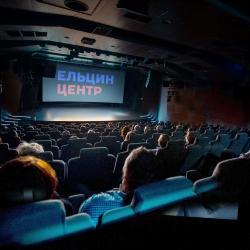 Кинофестиваль «Конец сезона»