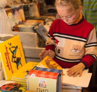 Зимние закладки для любимых книжек