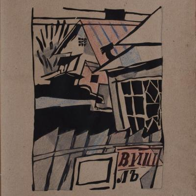 Книга художника