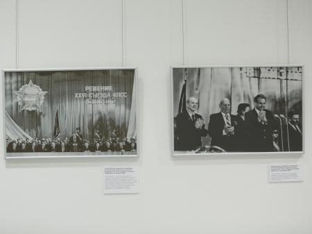 Первый секретарь обкома − в фотохронике ТАСС