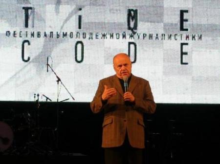 «Код времени» молодой журналистики