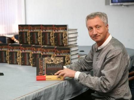 Валерий Выжутович: Мы начинаем «Другой разговор»