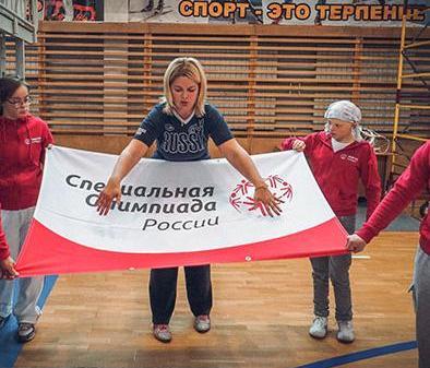 В Барнауле определились с участниками Всемирных летних игр Специальной олимпиады