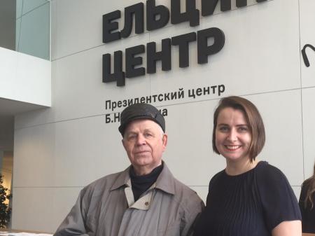 В Музее Бориса Ельцина встретили стотысячного посетителя