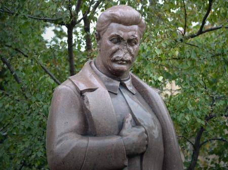 «История сталинизма»: конференция в Санкт-Петербурге