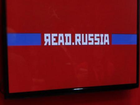 Объявлен «длинный список» премии «Читай Россию/Read Russia»