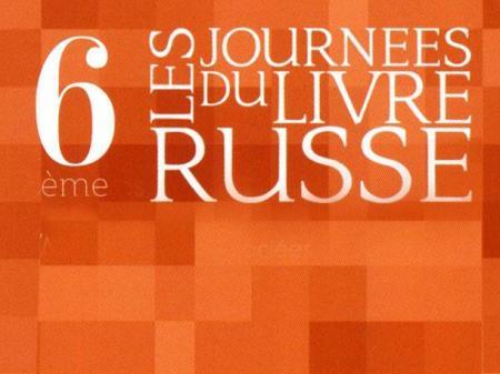 В Париже вручат премию «Русофония» за лучший перевод с русского на французский