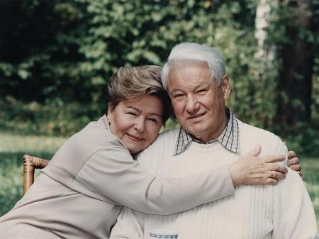 85 лет Наине Ельциной. Программа
