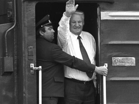 23 апреля - день памяти Бориса Ельцина