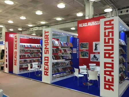 Read Russia with Love на Лондонской книжной ярмарке