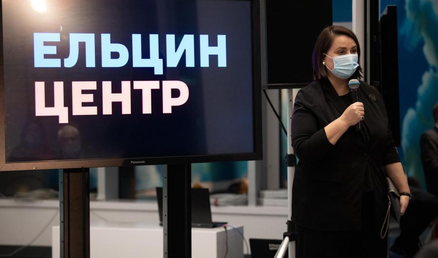 Директор Музея Ельцина Дина Сорокина