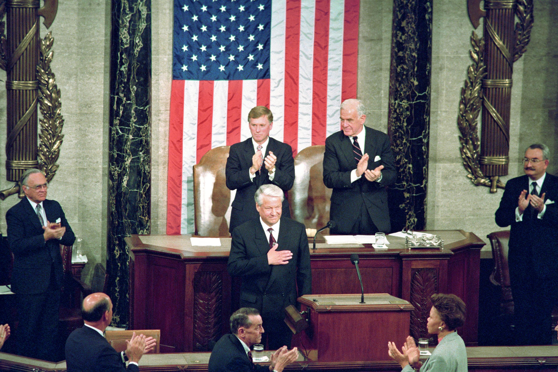 Выступление Ельцина в Конгрессе США